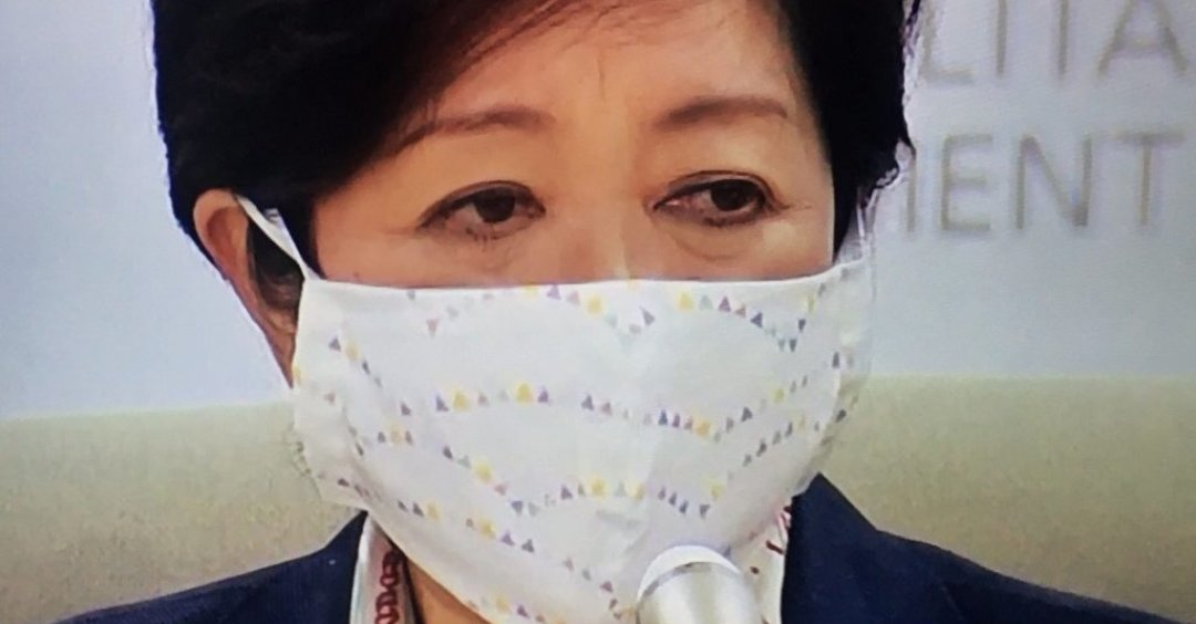 test ツイッターメディア - 昨日小池百合子知事を見てて可愛いマスクしてると思っていたら名古屋市長の川村たかし氏も可愛いマスクですね(笑)😂#ゴゴスマ#コロナ#ウイルス#感染#自粛#コロナに負けるな#緊急事態宣言 https://t.co/6TywpCT6qY