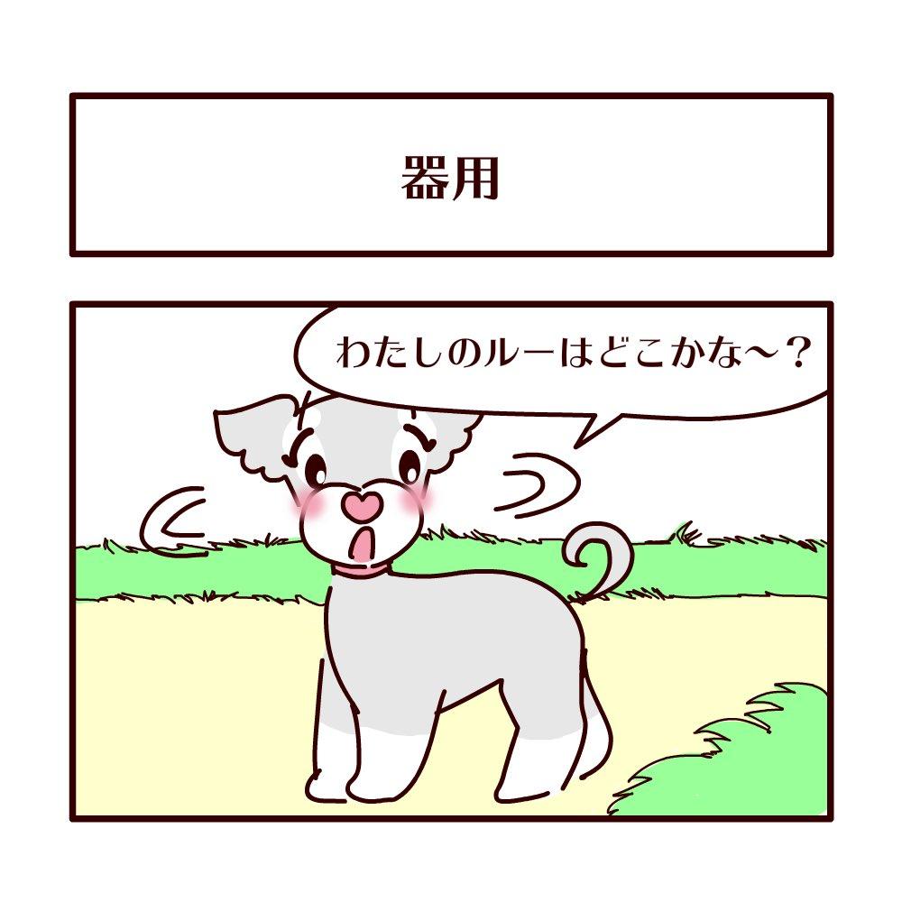 【人気のダウンロード】 コゲ 犬 イラスト - かわいいフリー ...