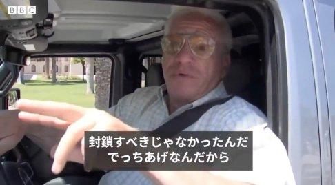 "Takayuki7822 on Twitter: ""BBCニュース🇺🇸 アメリカ上院議員謙医師が ..."