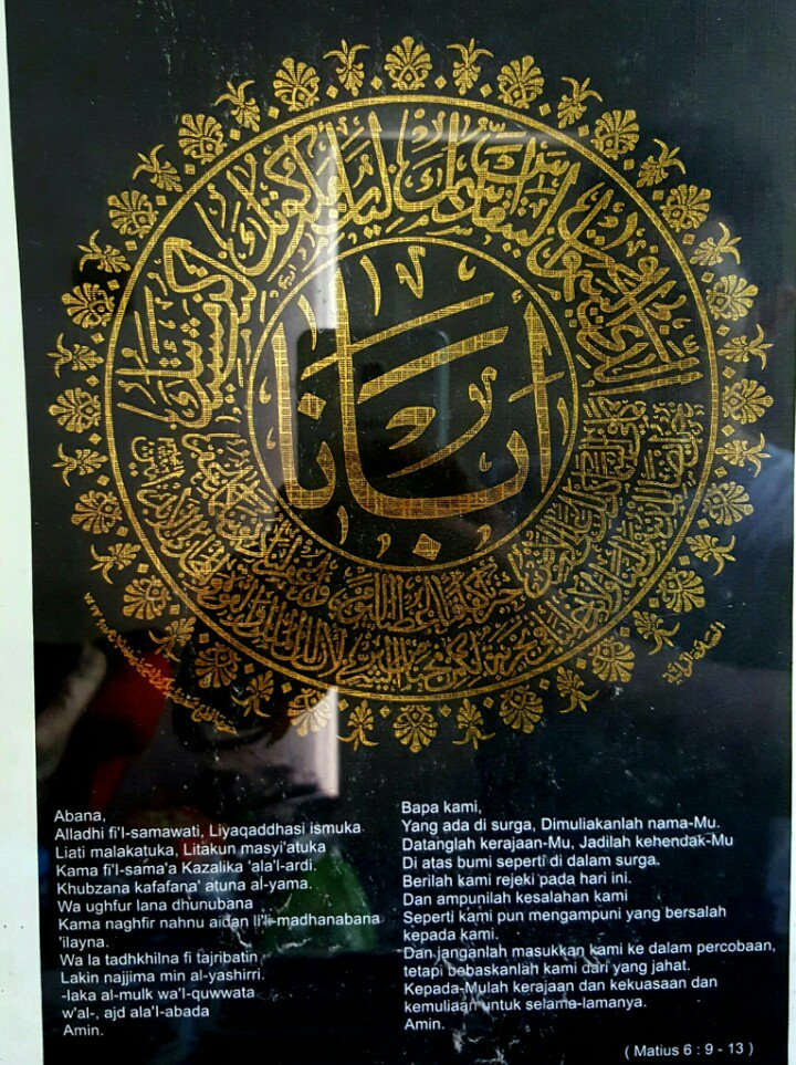Bapa Kami Bahasa Arab : bahasa, GURLL, Box-Hijab, Bouquet, Start, Twitter:,