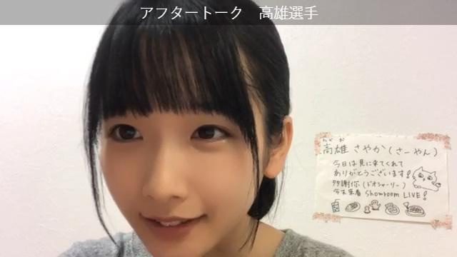 AKB48@メモリスト(@akb48memo) - Twilog