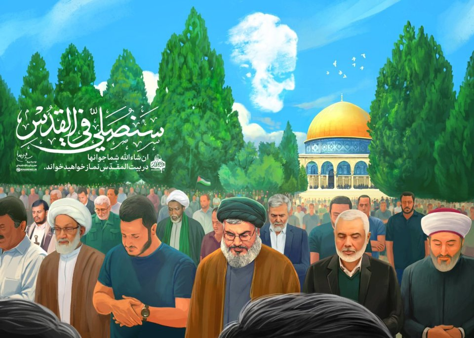 "A friendly advice to all trying to ""decode"" every single poster, photo, etc. published by Ayat. Khamenei office: Don't ""over-interpret""! Such things don't work in such a complicated manner in #Iran. Placements may not mean anything at all. Believe me! https://t.co/wkWmCgSjBY"