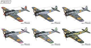 test ツイッターメディア - 1/144スケールのT-4ブルー6機と同じ1/144スケールのコトブキ6機を航空祭っぽく並べたい。  コトブキ飛行隊デモフライト ブルーインパルス展示飛行  って感じのプログラムを妄想する。 https://t.co/lGmy6x23yT