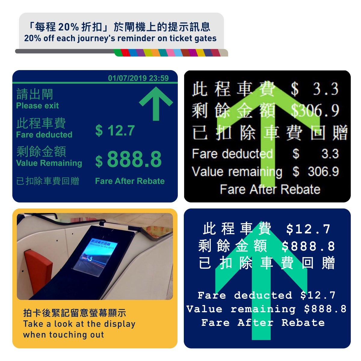 MTR Service Update@2020-07-02 05:16 (Thu)   實時資訊 香港一站式 ♿ 無障礙資訊平臺 無障礙旅遊指南 Free Guider