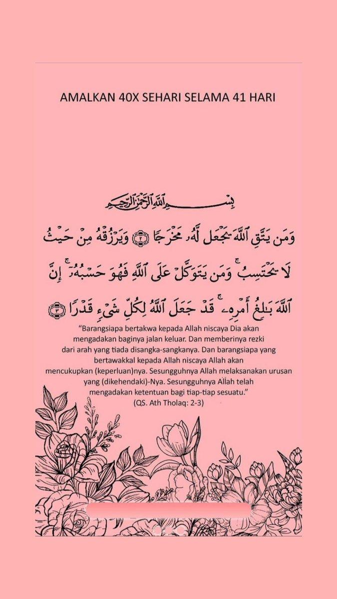 At Talaq Ayat 3 : talaq, Farzzs, Twitter:, Ya…