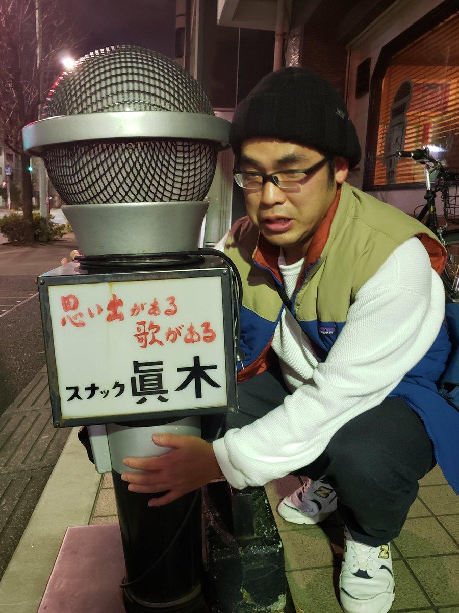 test ツイッターメディア - NHK ライブエール 紅白歌合戦くらい凄かった!!  内村さんもピアノ頑張ってたし エレファントカシマシもかっこよかった~  あ~~酔っぱらって大声で歌いたいなぁ~ https://t.co/IHmFIcRs77