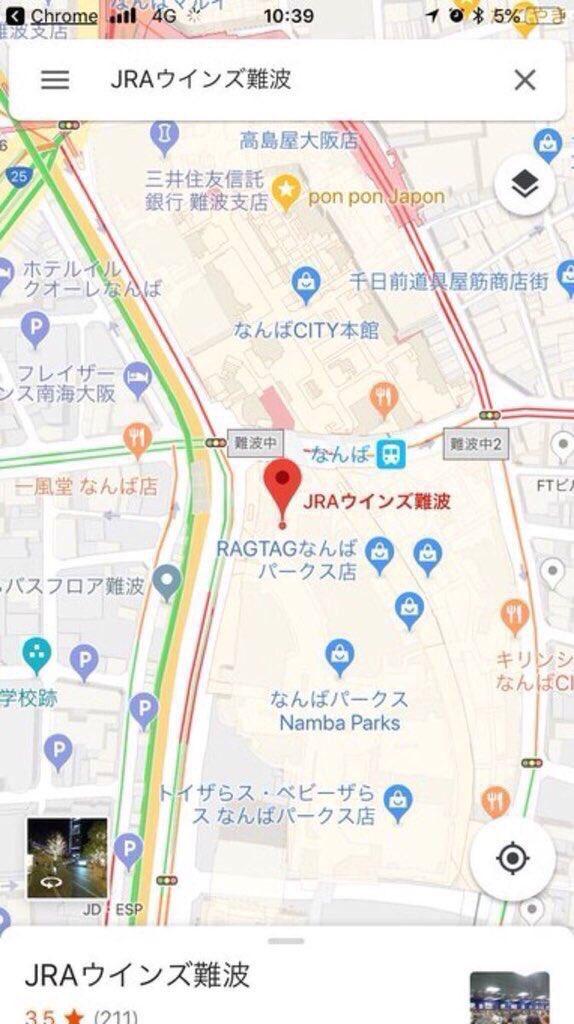 test ツイッターメディア - #日本橋サイファー 開催のお知らせ  日本橋サイファー行います!! ・マスクの着用 ・アルコール消毒 のご協力お願いします!  初心者大歓迎です よく聞かれるので答えますがスキル経験は不問です! 老若男女問わず遊びに来てください!  8/9(日)  20:00 START (23:00頃終了予定) 場所: JRAウインズ難波 https://t.co/cmjwGqQFDO