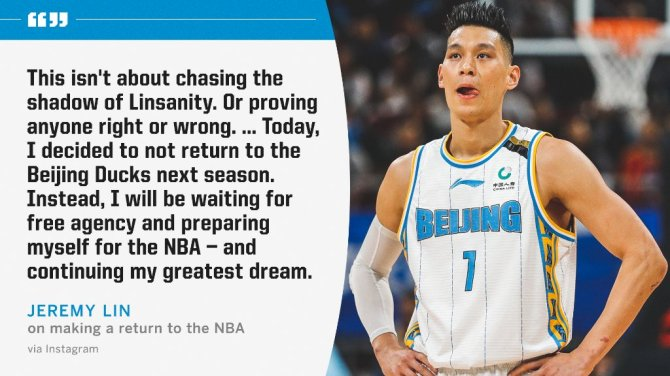 .@JLin7 isn't giving up on his NBA dreams quite yet 😤👏  The veteran guard announced his intentions to make it back to the league next season.