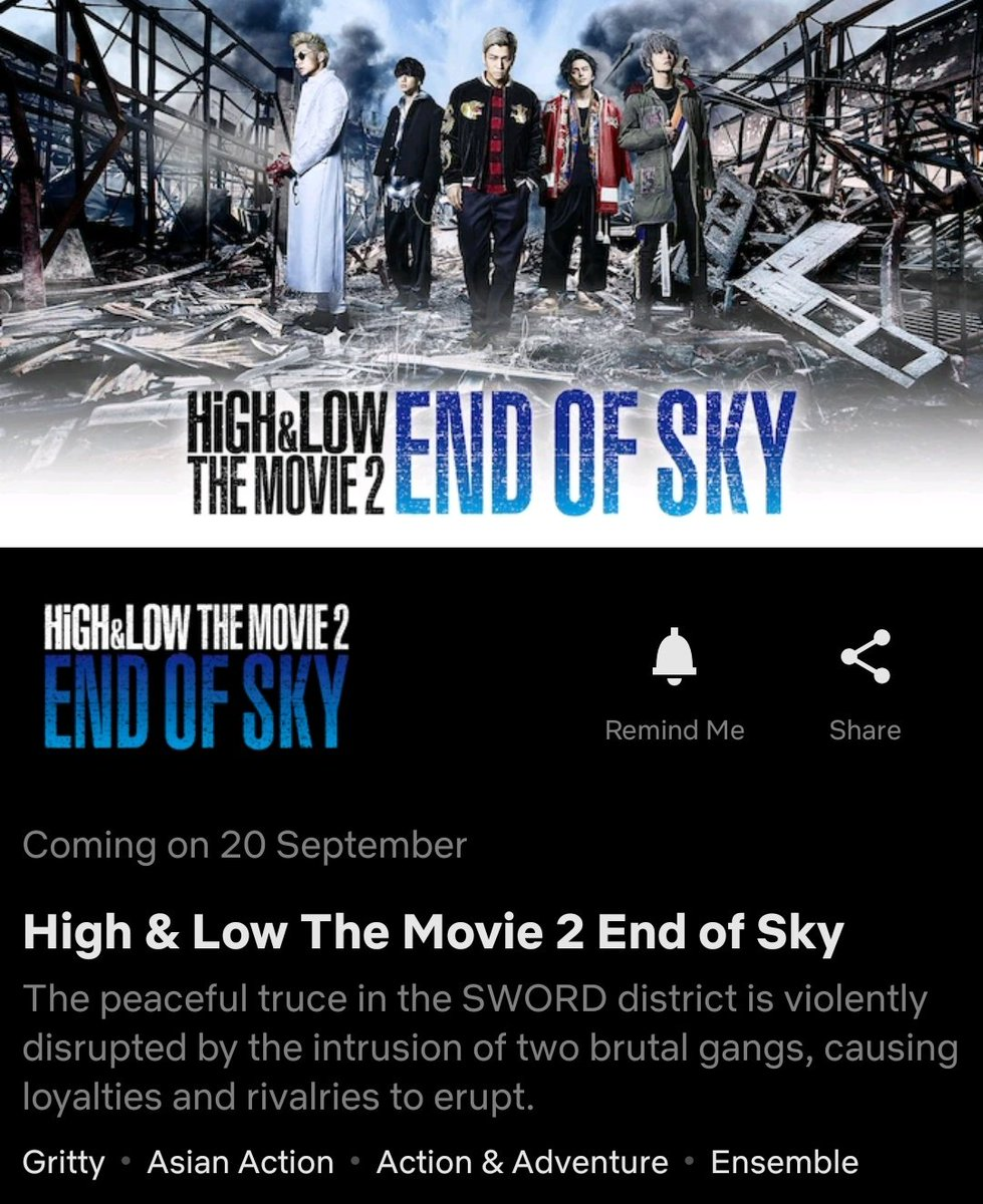 High And Low The Movie 2 End Of Sky : movie, 臣のもの🌙, Twitter:,