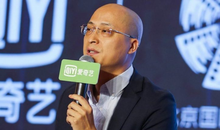 test Twitter Media - China's Alibaba & Tencent 'held talks' to acquire rival iQiyi, report claims https://t.co/1RbJat7EIG https://t.co/tUI4HX0A8Y