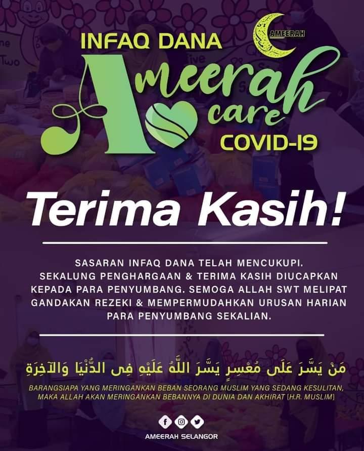 Arti Jazakallah Khair : jazakallah, khair, Jazakumullah, Khairan, Katsiran
