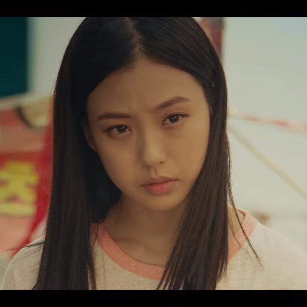 (this is not mine i got it off tik tok. Nova On Twitter Lee Eun Lee Eun Yoo Gominsi Sweethome