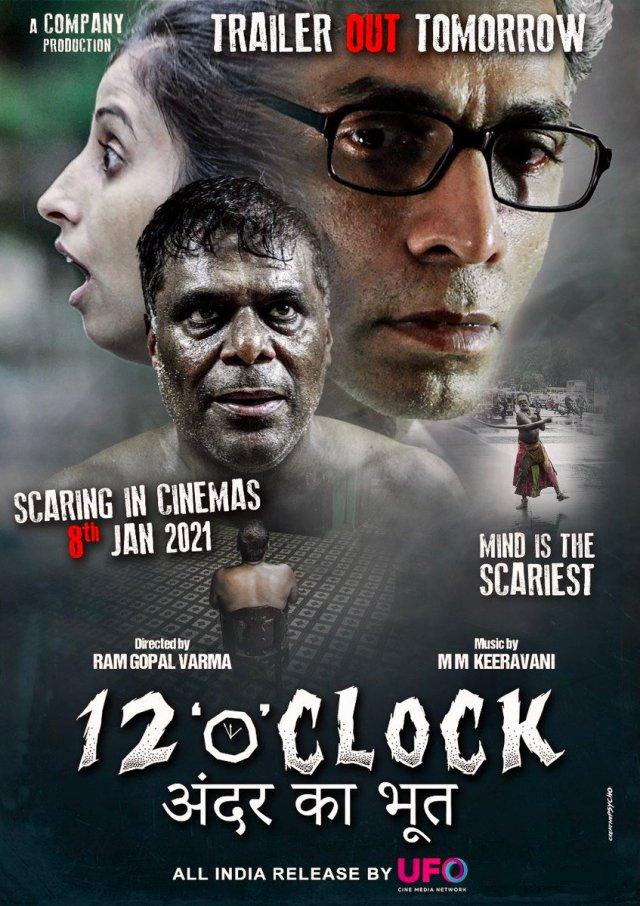 "Ram Gopal Varma on Twitter: ""Here is the second poster of #12'o'CLOCK my horror film Trailer 2 will be out Tomorrow at 12 Noon ..Film features #MithunChakraborty @AshishVid #KrishnaGautam #MakarandDeshpande @DalipTahil #ManavKaul @"