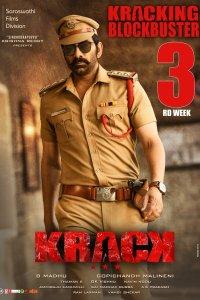 Krack (2021) [Telugu DD5.1] [Hindi & English-Subtitles] 1080p 720p & 480p | Full Movie