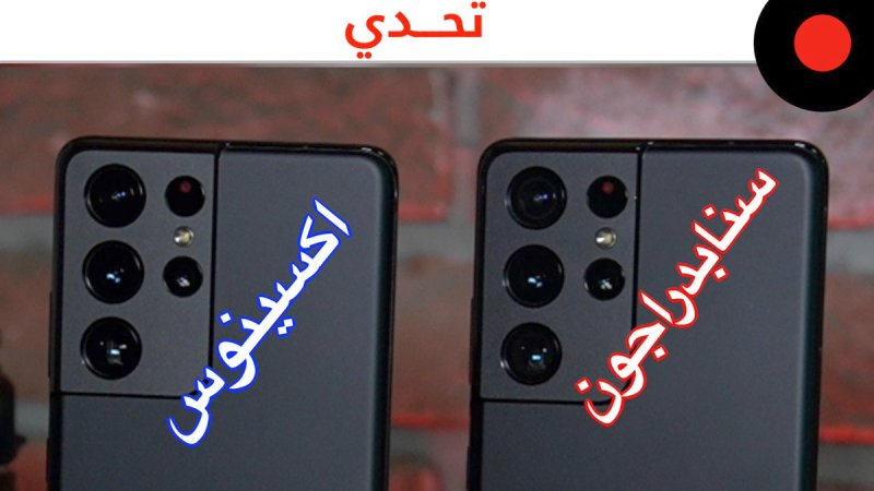 EtYA4W9WQAAL68c