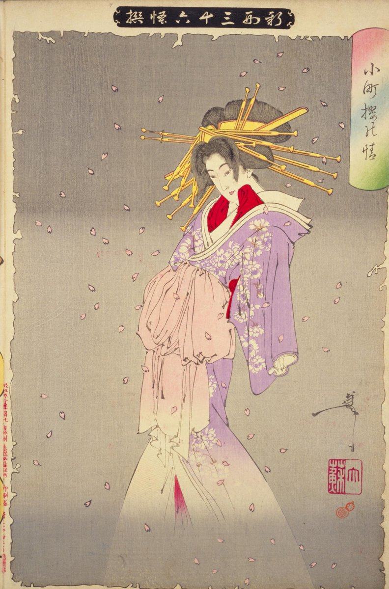 A female figure draped in a kimono with purple and pink, with red underneath. Her black hair is pinned up with gold in a coronet, and she has an almost smile on her face.