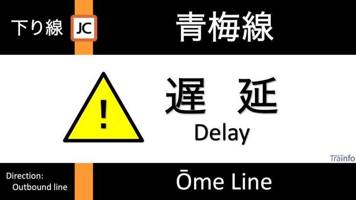 test ツイッターメディア - 【青梅線 下り線 遅延情報】 青梅線は、中央線快速電車での列車非常停止ボタン扱い・急病人対応の影響の影響で、立川~青梅の下り線の一部列車に5分以上の遅れがでています。 https://t.co/qSxKRxwvjb