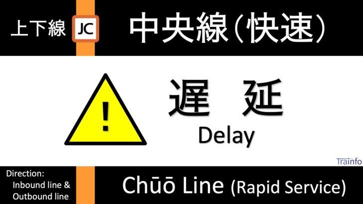 test ツイッターメディア - 【中央線(快速) 上下線 遅延情報】 中央線快速電車は、埼京線内での線路内人立入の影響などで、新宿~東京の上り線の一部列車と東京~高尾の下り線の一部列車に最大10分程度の遅れがでています。 https://t.co/QBMf5IXHU4