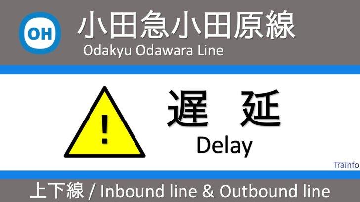 test ツイッターメディア - 【小田急線(新宿~小田原) 上下線 遅延情報】 小田急小田原線は、5:43頃、豪徳寺駅での線路内人転落の影響で、新宿〜小田原の上下線の一部列車に15分以上の遅れがでています。東京メトロ千代田線との直通運転を中止しています。 https://t.co/YghxdI5kAc