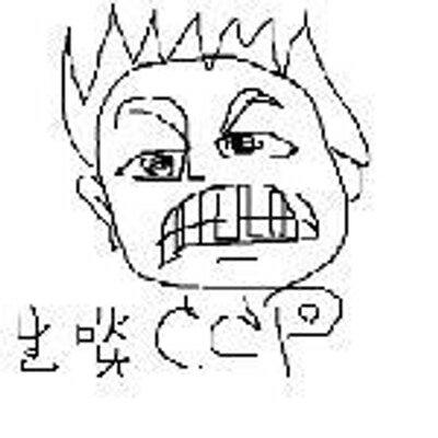 Ccp Login Page