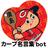 The profile image of ana_of_carp