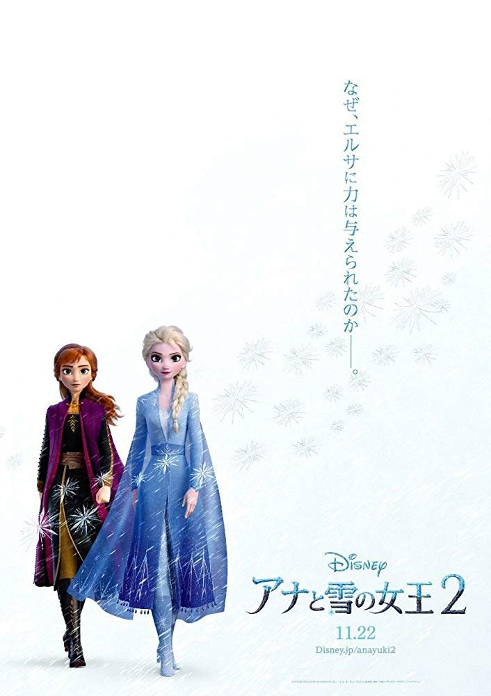 La Reine Des Neiges 2 En Streaming : reine, neiges, streaming, Reine, Neiges, Streaming, Gratuit, -2019, (@la_gratuit), Twitter