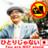 seijin_bot