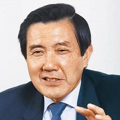 Mr Ma Ying-Jeou (@rocpresidentma) | Twitter