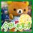 The profile image of masala0517