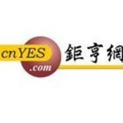 cnyes 鉅亨網 (@cnYESnews) | Twitter