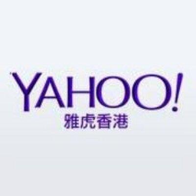 Yahoo! HK 雅虎香港搜尋 (@YahooHKSearch)   Twitter
