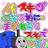 The profile image of twitmitan1