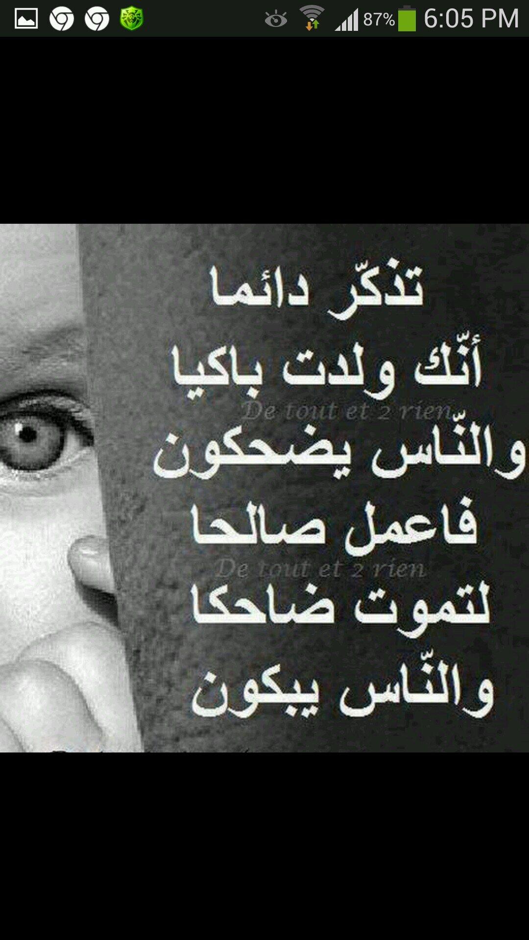 سامي الحربي At Samiharbi551 Twitter
