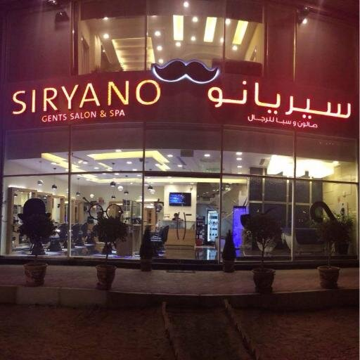 Siryano Gents Salon SiryanoGentsSal  Twitter