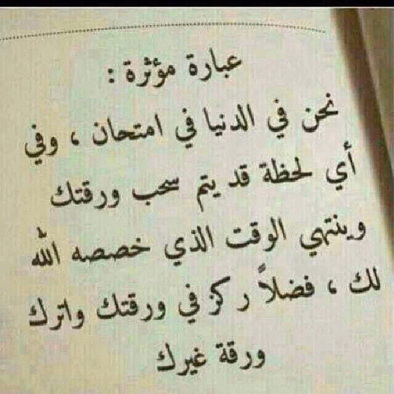 استغفر الله العظيم At Nhnh11221 Twitter