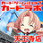 The profile image of tennouji_labo