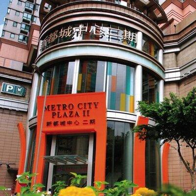 新都城中心 (@MetroCityPlaza) | Twitter