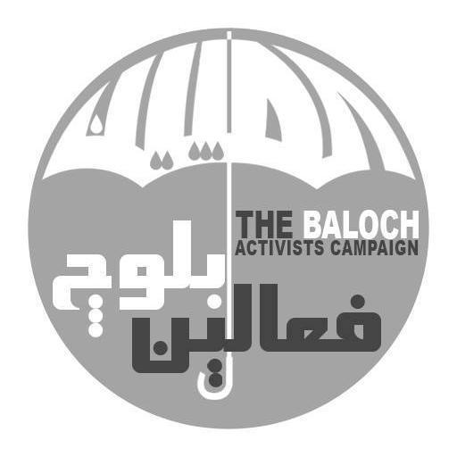 Image result for کمپین فعالین بلوچ