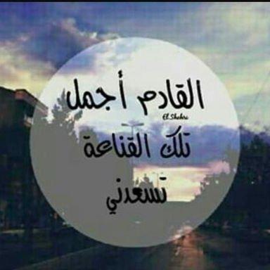 الحمد لله على كلشي At Aa0502389 Twitter