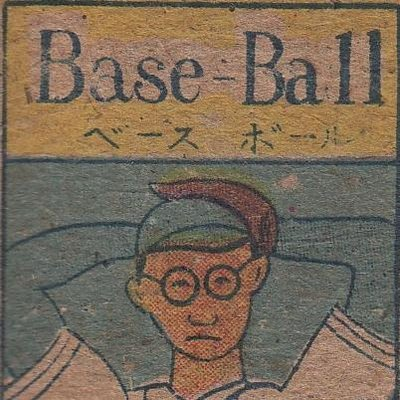 npb card guy npbcardguy