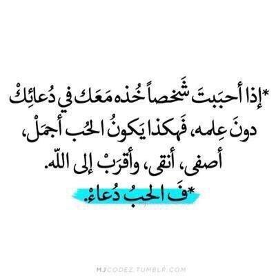 اللهم أرح قلبها At R7mtkyarab Twitter