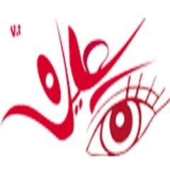 صحيفة العين On Twitter تردد قناة ماجستيك سينما الجديد