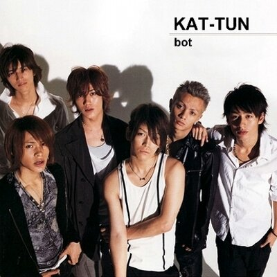 KAT-TUN歌詞bot (@kattun_bot) | Twitter