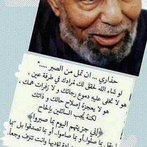 ابراهيم مجدي عياد Su Twitter اللهم انا نعوذ بك من الهم