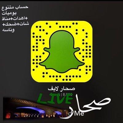 صحار لايف On Twitter سلام عليكم ورحمة الله وبركاته تم فتح