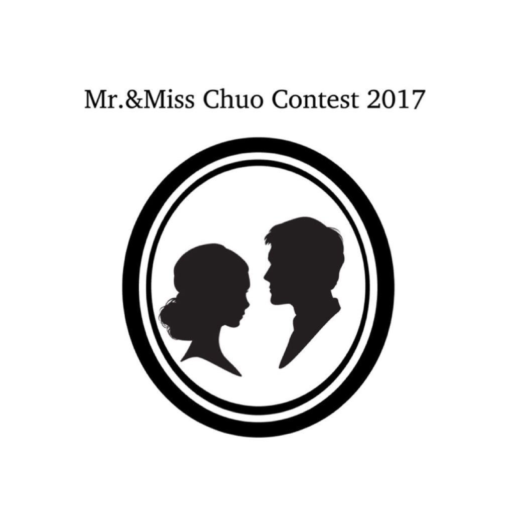 Mr.&Miss Chuo. 2017 on Twitter: