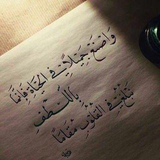فوائد وفرائد At Islamic97 Twitter
