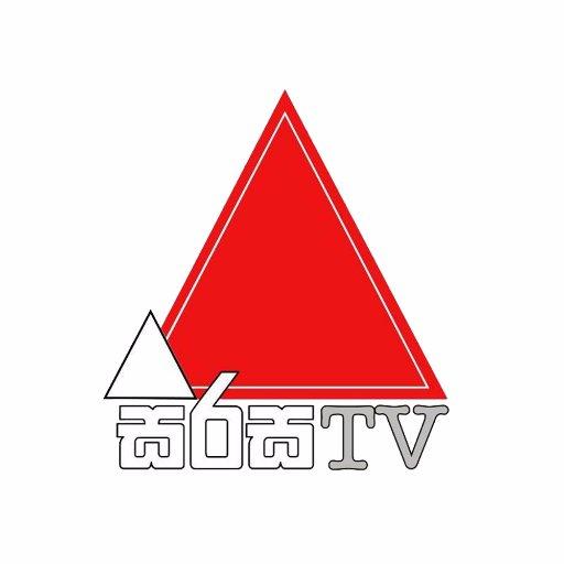 Live Sirasa Nodanna Api Tv
