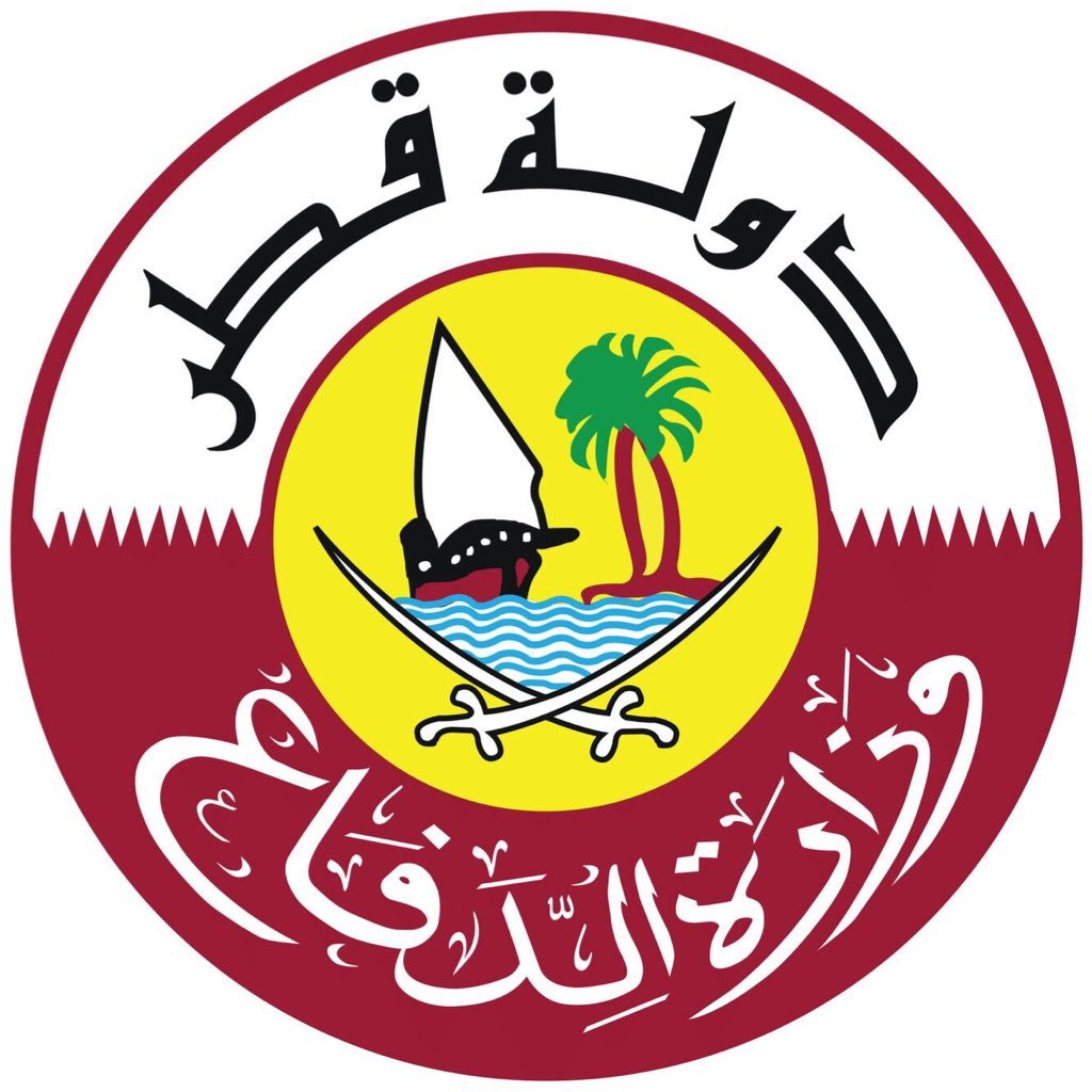 Forces Logo Qatar Armed