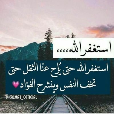إليس الله بكاف عبده Turki47618488 تويتر